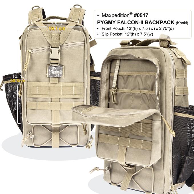 Рюкзак maxpedition pygmy falcon-ii купить рюкзаки мике мар отзывы